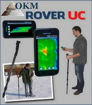 ROVER UC-New Generation Metal Detector
